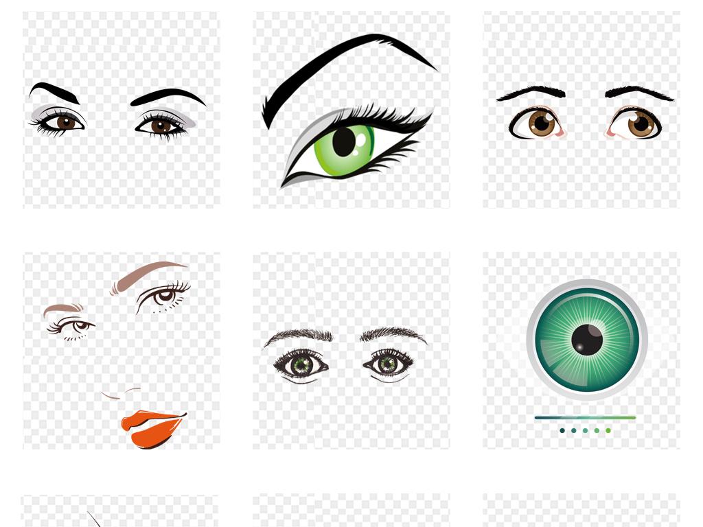 手绘水彩眼睛眼神眼球创意海报png免扣素材