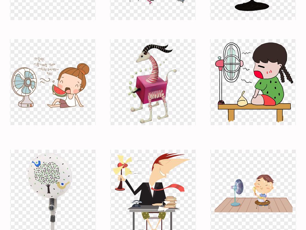 免扣元素 生活工作 居家物品 > 可爱卡通手绘创意小清新风扇png素材