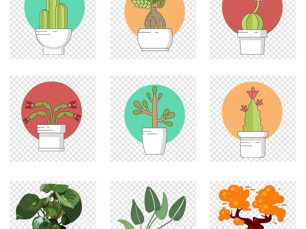 可爱手绘水彩植物小清新盆栽png免扣素材