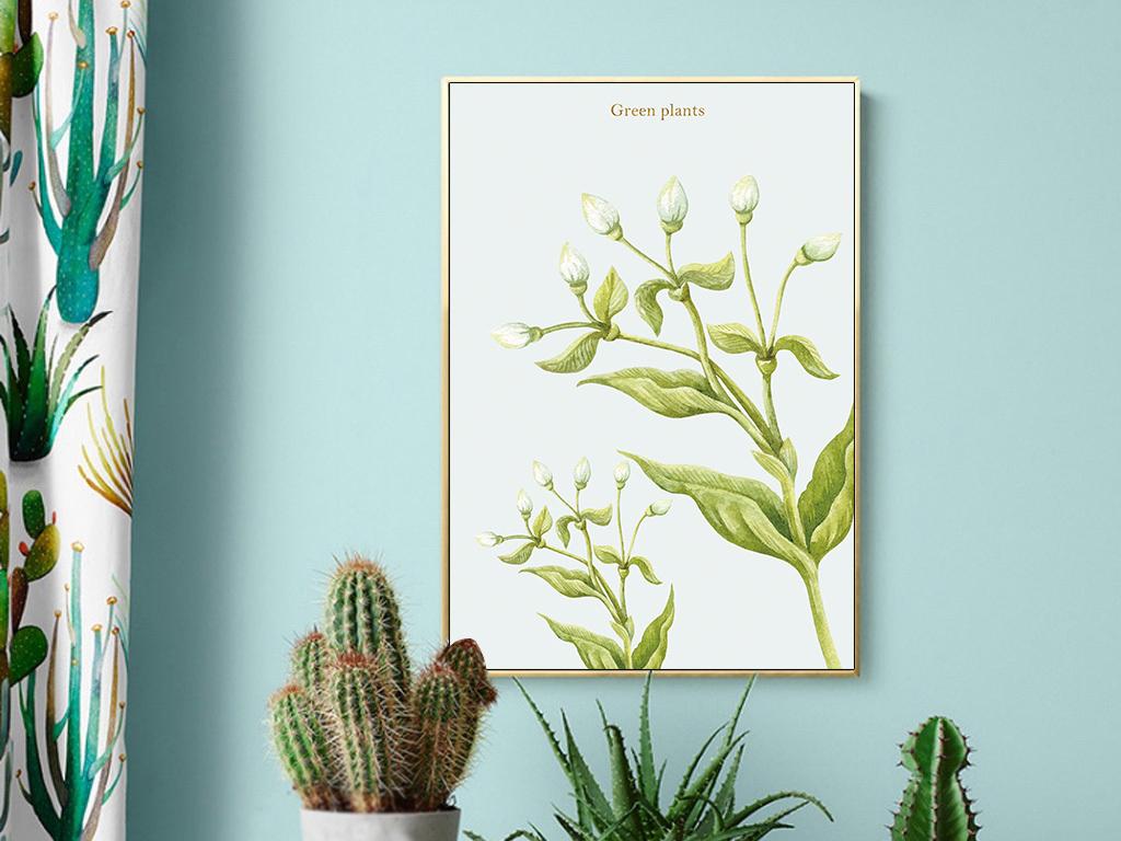 ins现代简约水彩手绘植物小清新北欧装饰画
