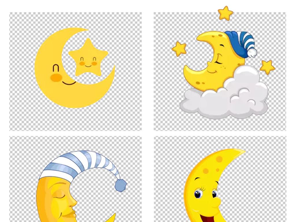 卡通手绘晚上夜晚可爱黄色星星月亮png