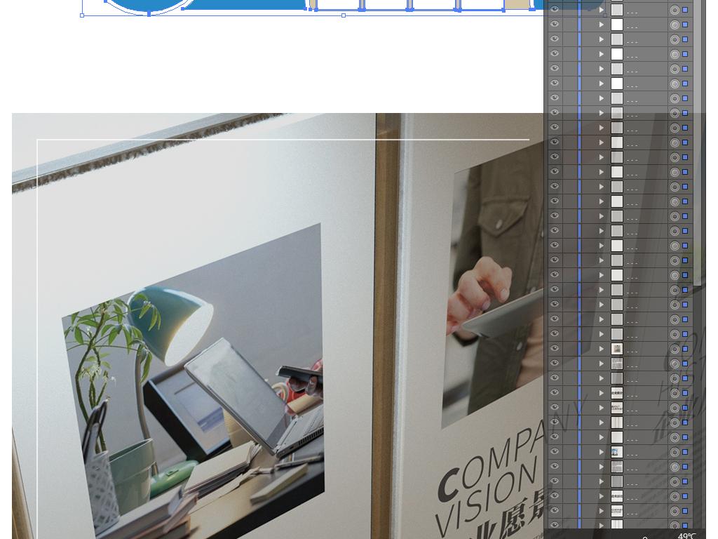 展厅照片墙公司员工风采效果图设计图片 高清下载 效果图79.65MB