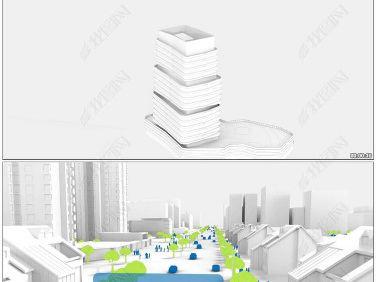 智慧社区智慧城市动画视频素材