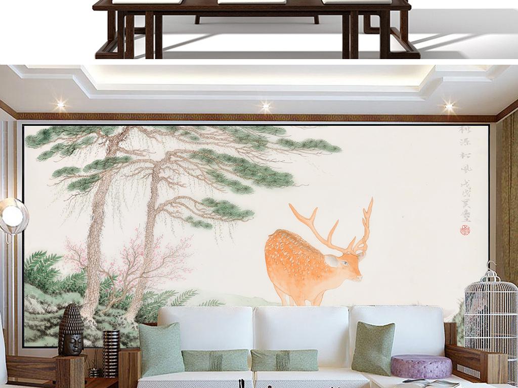 新中式手绘麋鹿意境山水松树风景电视背景墙