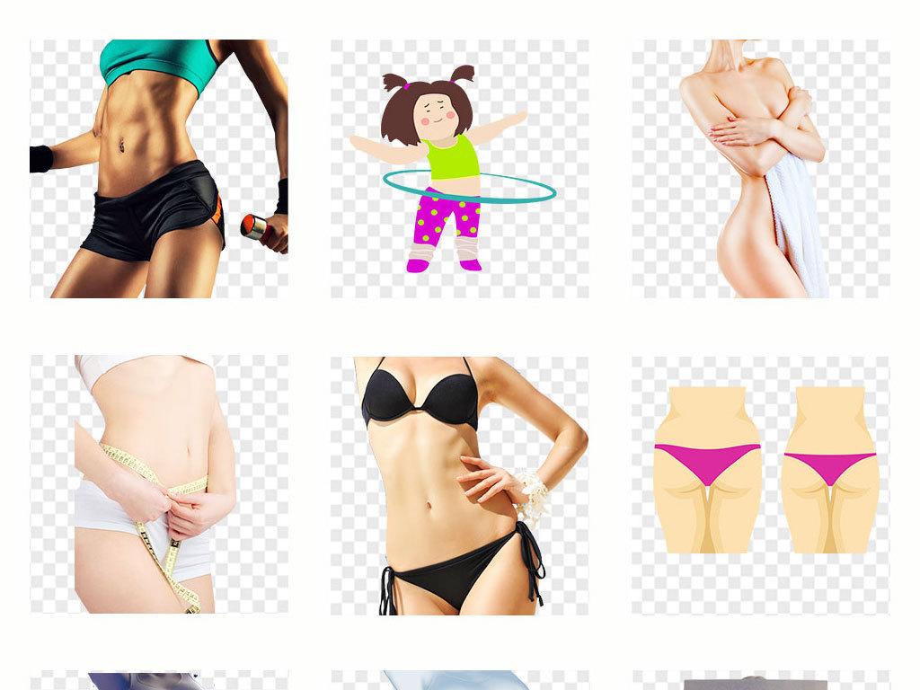 减肥瘦身塑形美女模特人物腰部png素材