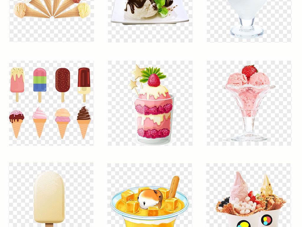 卡通手绘冰淇淋图片免抠png素材