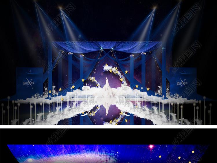经典蓝色星空童话世界主题婚礼舞台效果图设计