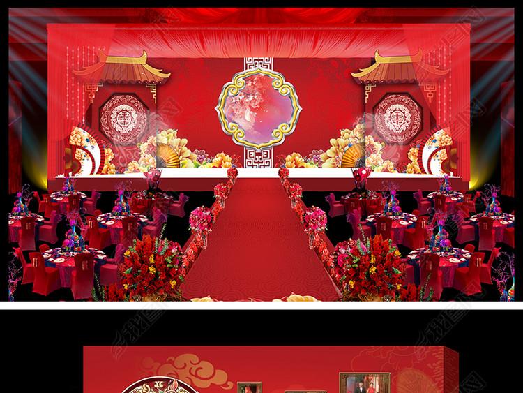 经典中国红大红色中式传统婚礼舞台效果图设计
