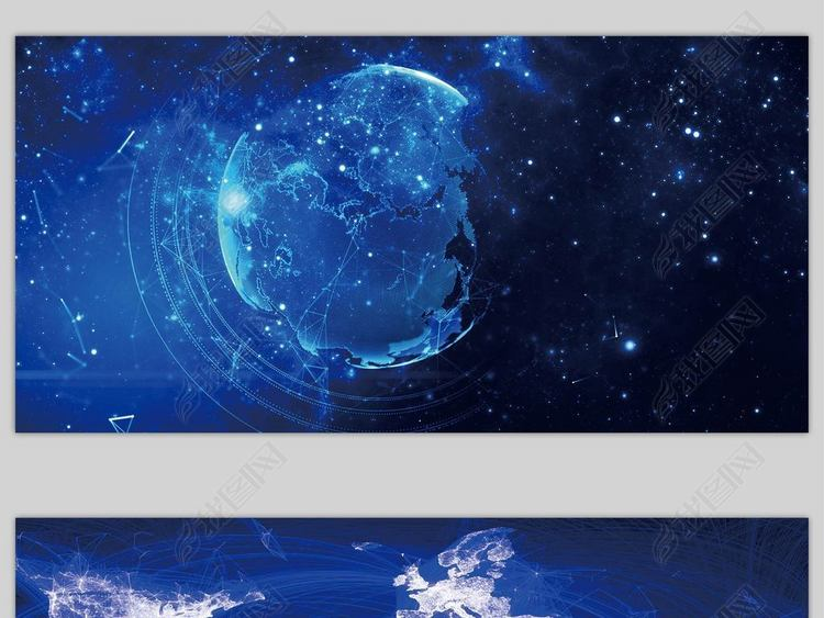 蓝色星空科技数据海报banner背景图