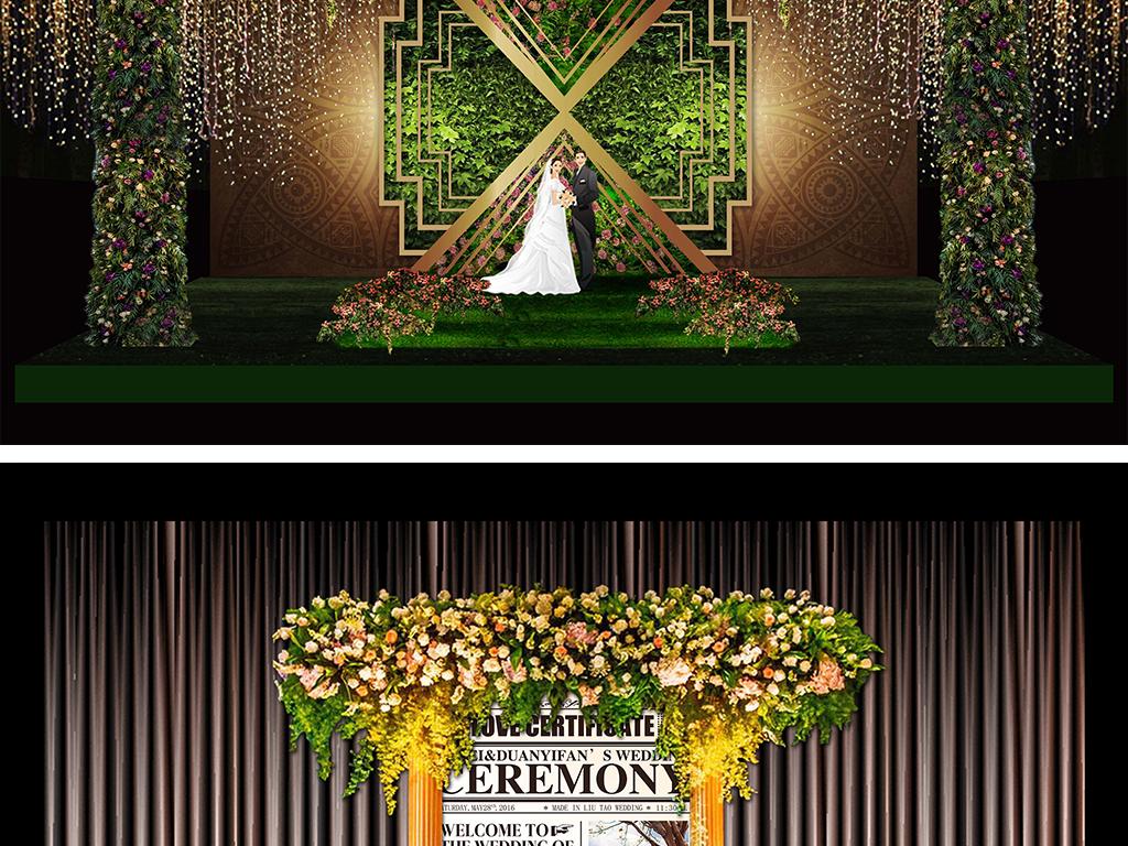 现代流行韩式绿色森系主题婚礼舞台设计效果图图片