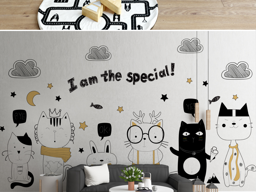 北欧简约手绘卡通动物儿童房屋背景墙