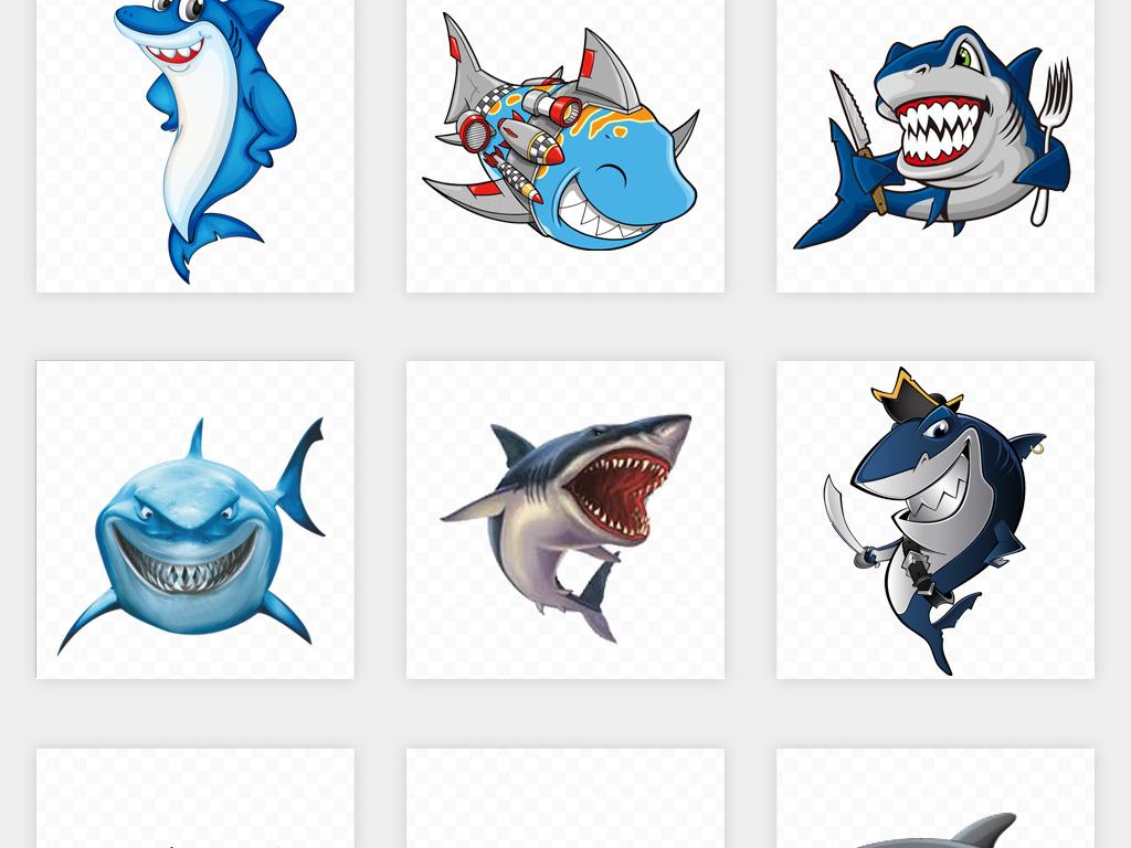 海洋世界水族馆手绘卡通鲨鱼动物标志png免扣素材