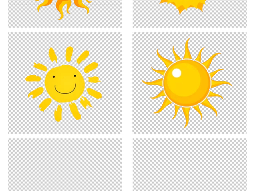 卡通手绘微笑的太阳公公笑脸png素材