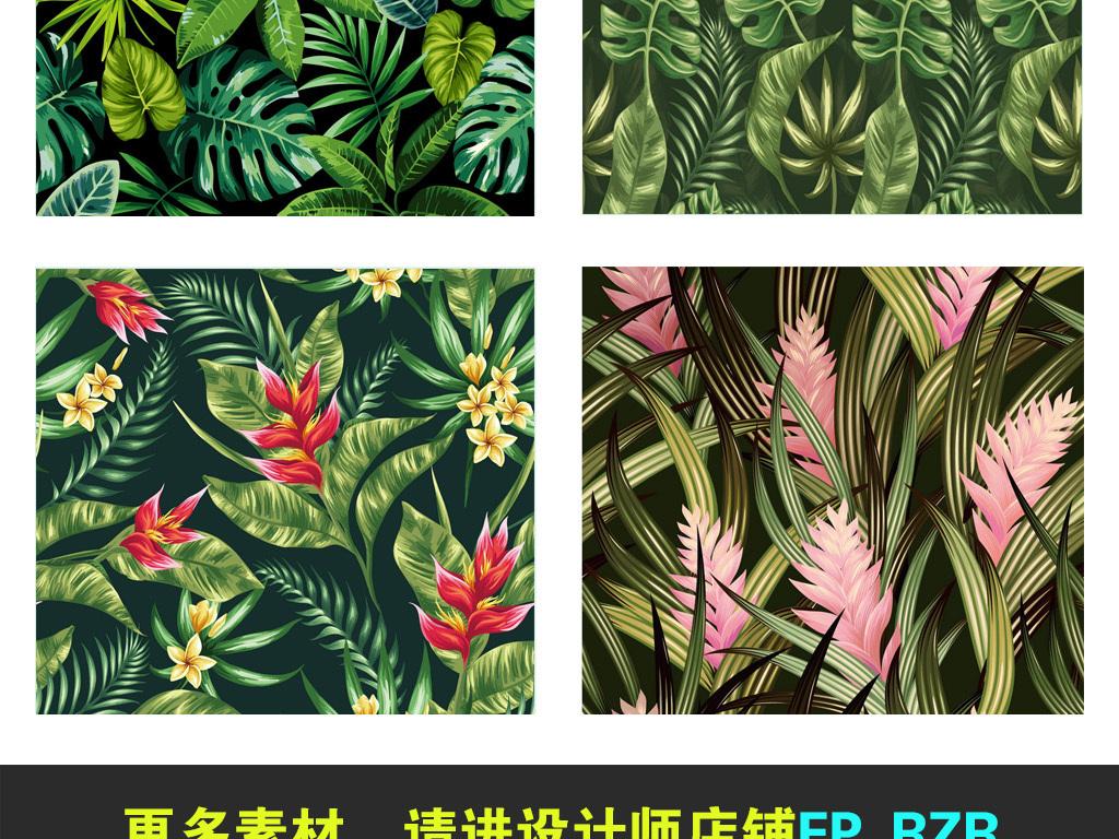森系北欧热带雨林手绘水彩树叶绿植底纹设计素材
