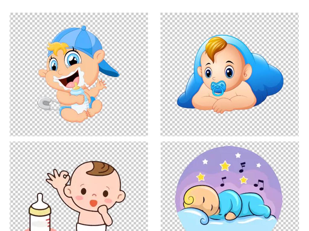 免抠元素 人物形象 动漫人物 > 卡通手绘婴儿小孩宝宝儿童png免扣素材