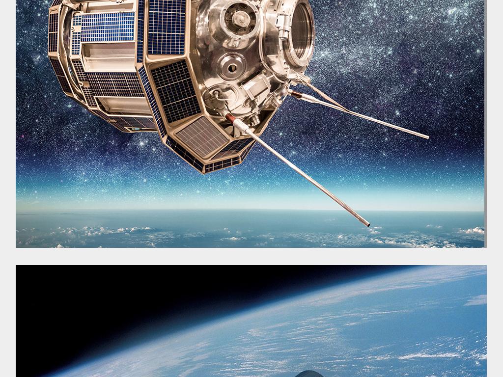 航天科技空间站人造卫星太空探索背景素材图片