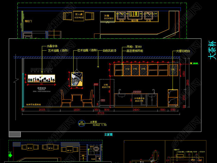 全套水吧饮品CAD施工图