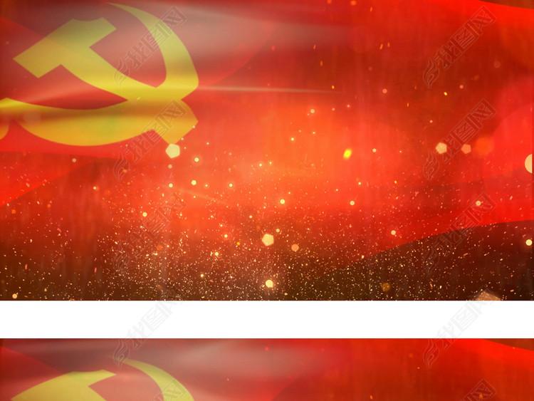 大气党旗飘扬高清LED背景视频素材