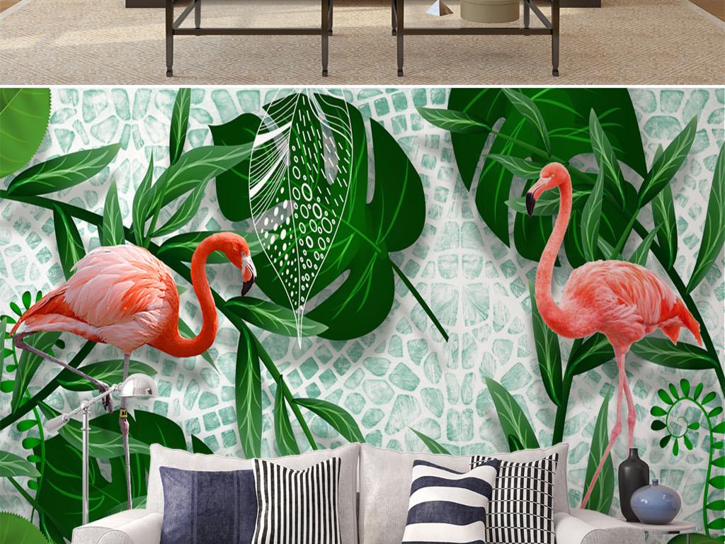 现代简约手绘热带植物火烈鸟北欧背景墙