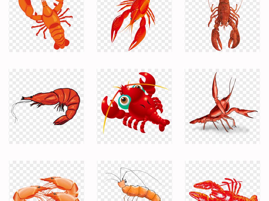 免扣元素 生活工作 食物饮品  > 手绘卡通小龙虾水彩龙虾红色龙虾美食