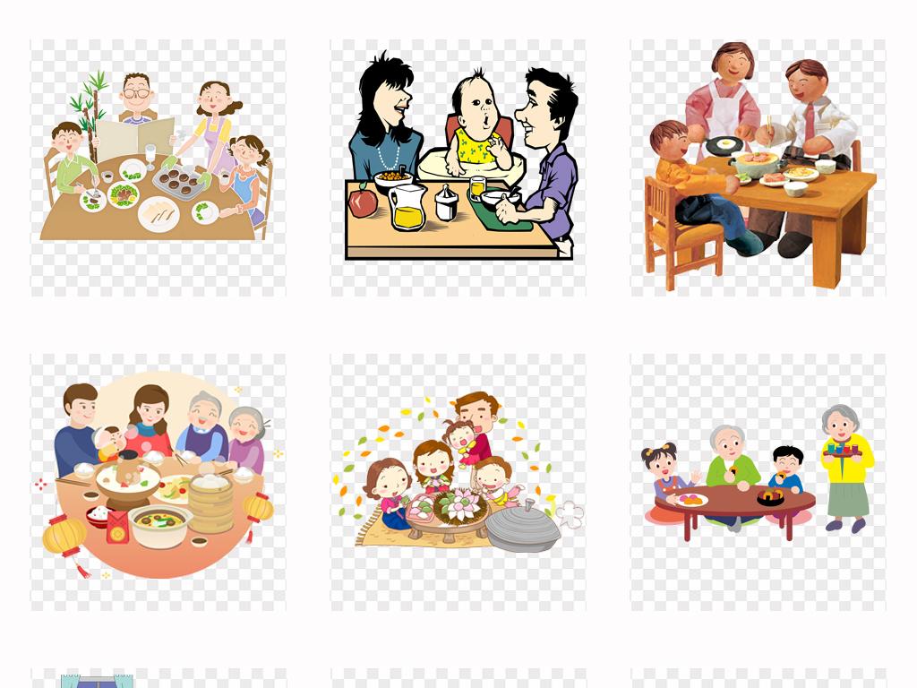 手绘卡通可爱一家人吃饭家庭聚会插图png素材