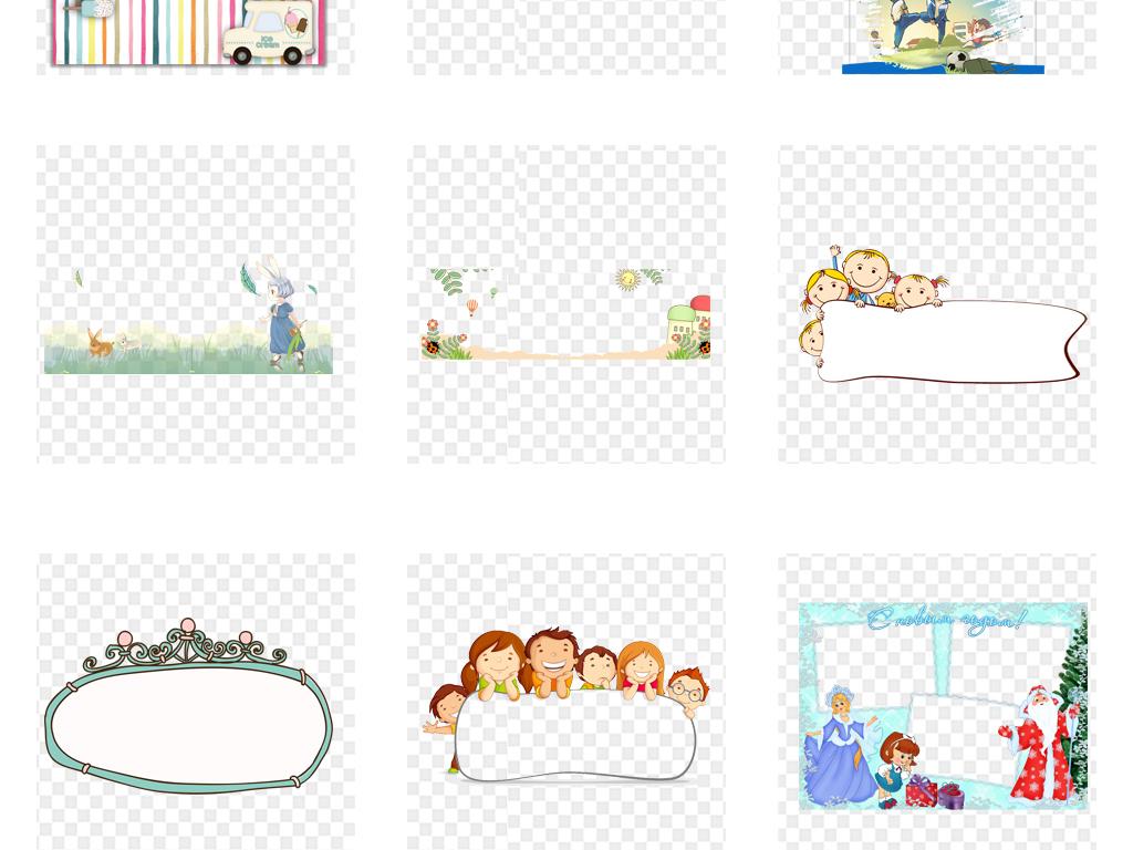 花纹边框 卡通手绘边框 > 卡通可爱边框学生学习暑期班寒假班小报边框