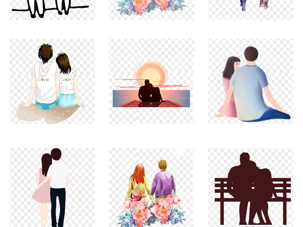 免扣元素 人物形象 美女 > 卡通手绘情人节唯美情侣背影剪影png素材