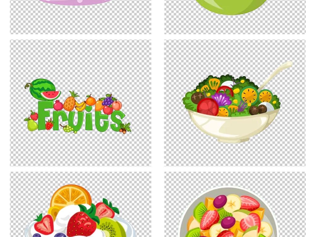 卡通手绘水果冰淇淋水果沙拉png素材