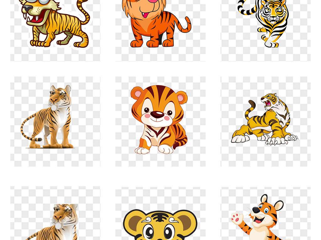 卡通老虎动物海报素材