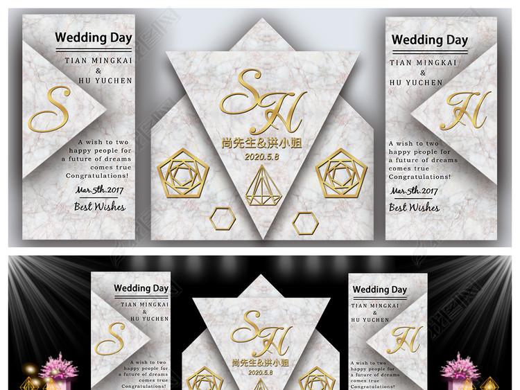 现代几何大理石婚礼迎宾舞台背景设计