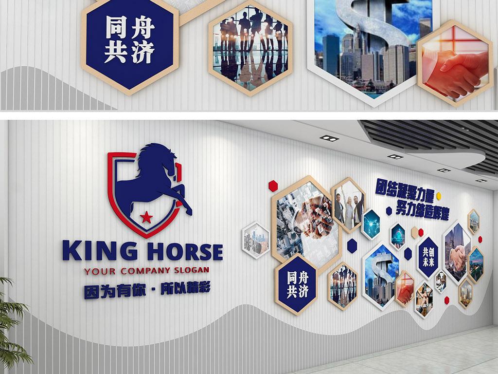 展厅照片墙公司员工风采效果图设计图片 高清下载 效果图248.45MB