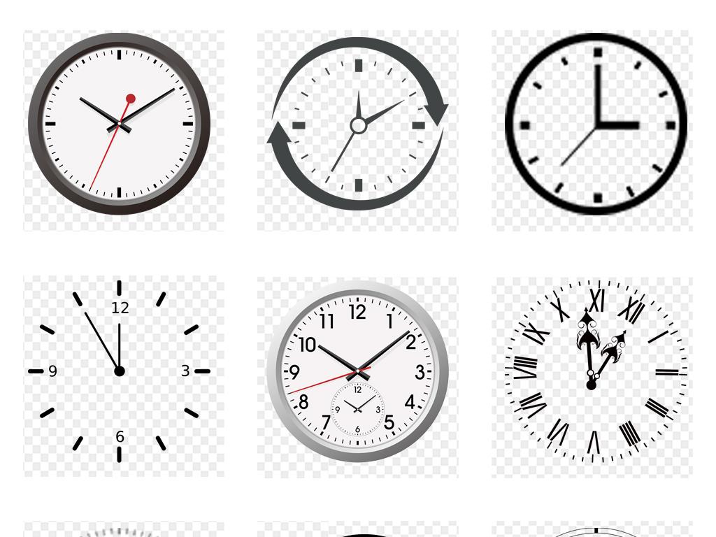 卡通手绘时钟钟表闹钟时间图标png素材
