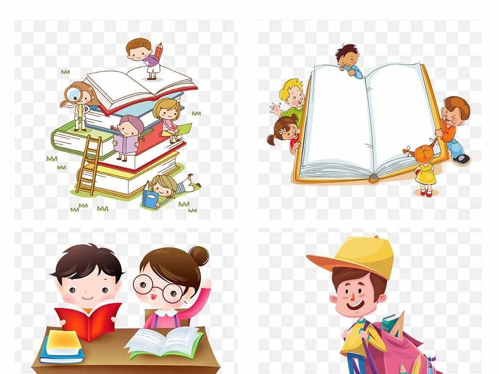 卡通儿童小学生幼儿学习png
