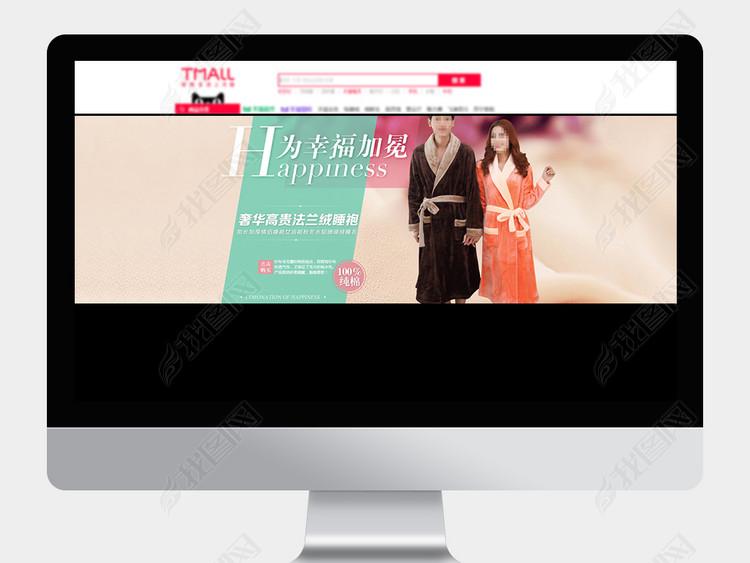 淘宝春夏女装家居服促销海报模板