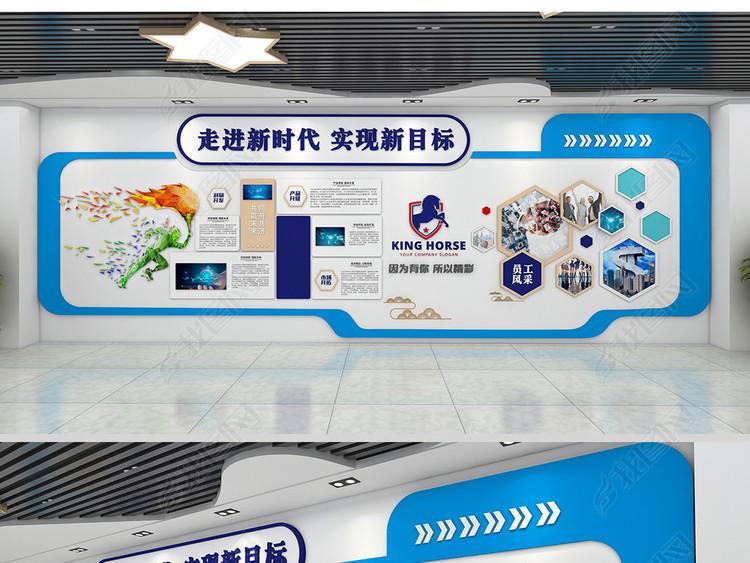 蓝色科技企业文化墙大气蓝色大型办公室形象墙模板