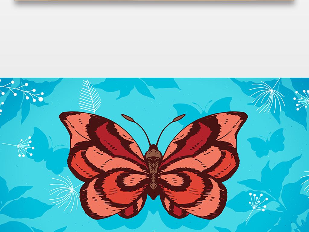 蓝色花朵背景手绘艺术感彩色蝴蝶插画设计
