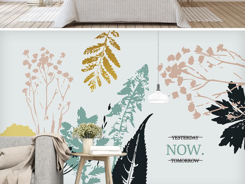 北欧ins小清新植物叶子背景墙