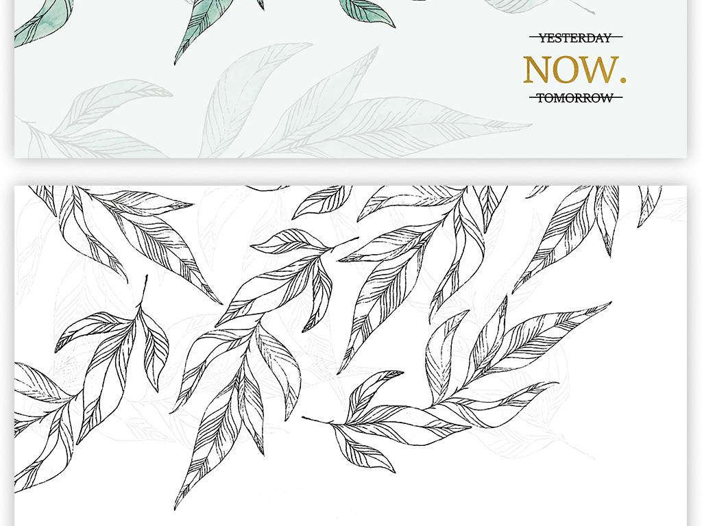 北欧ins绿色小清新植物叶子背景墙