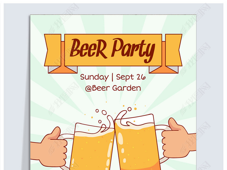 手绘干杯闪光背景啤酒节派对海报设计模板