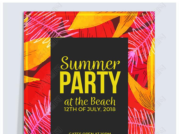橙色红色树叶背景夏季派对海报设计