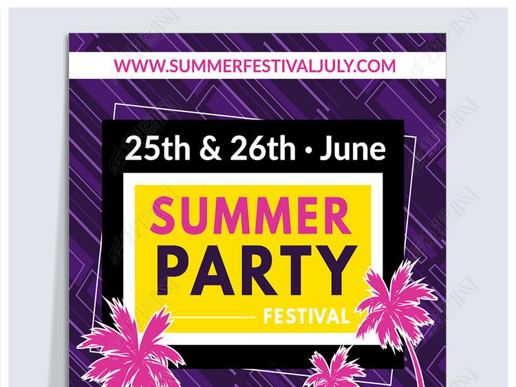 椰树紫色抽象几何背景景夏季促销海报设计