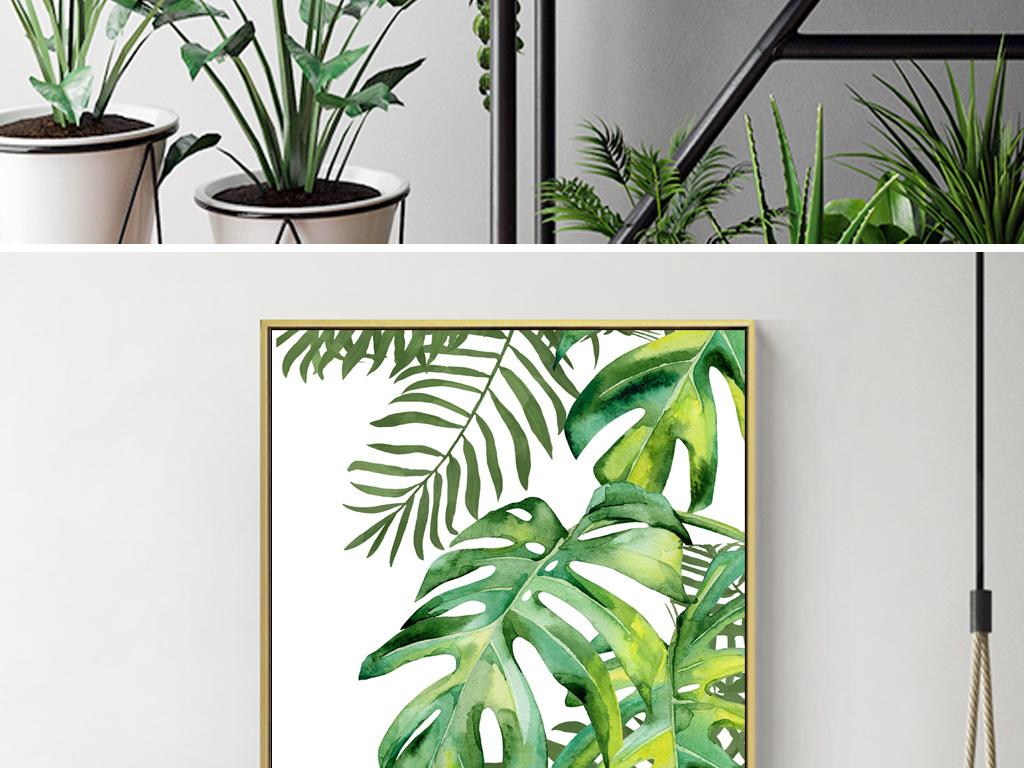 ins清新手绘植物火烈鸟北欧两联装饰画