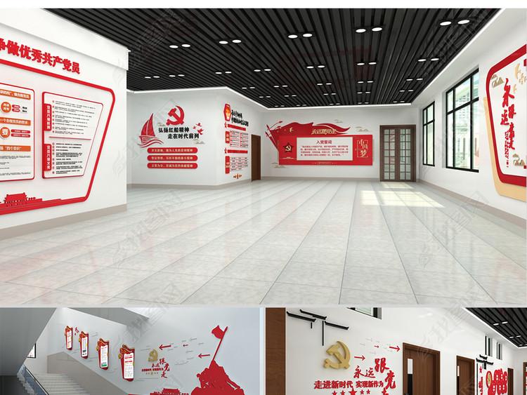 中国风党建文化墙党员活动室党建展馆设计