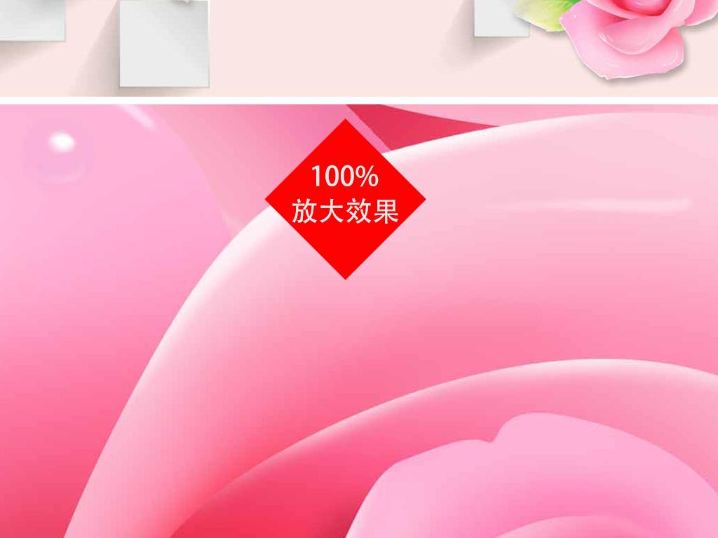 高清手绘3d立体珠宝玫瑰方块背景墙图片设计素材_psd