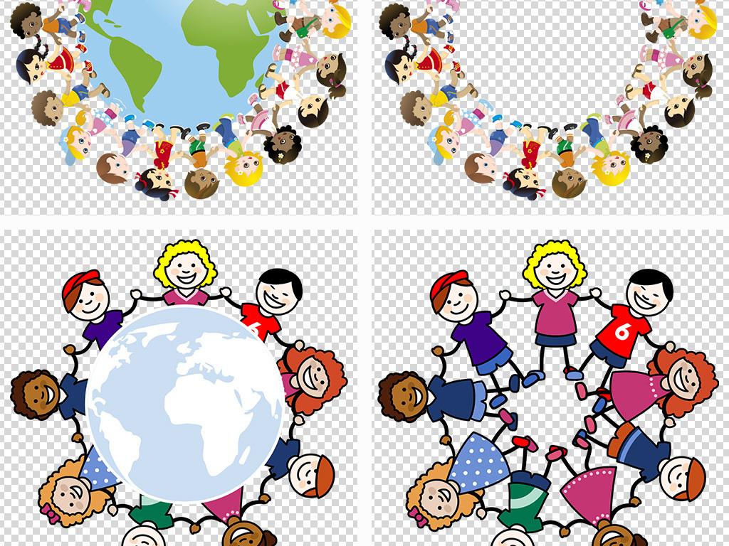 手拉手儿童环绕地球小朋友卡通png图片