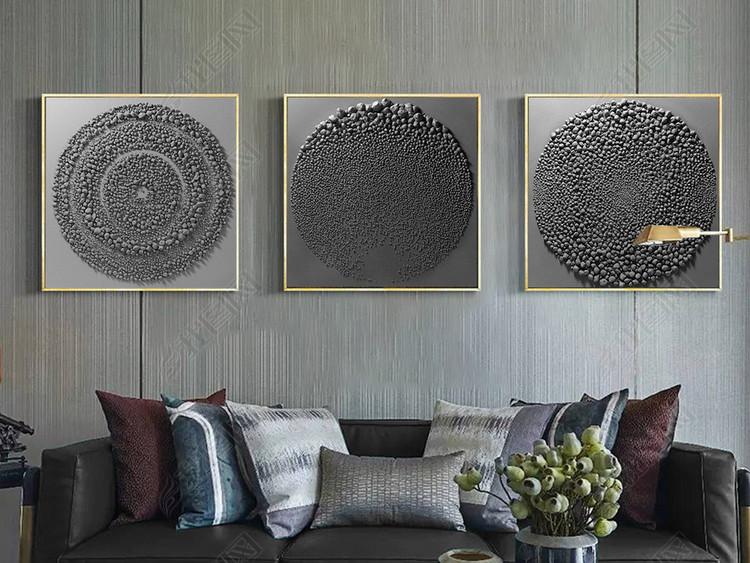 现代北欧黑色凹凸石头简约抽象客厅装饰画