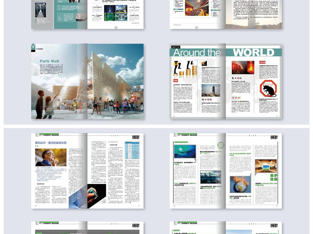 企业内刊编辑软件_高端精品企业文化内刊书籍杂志cdr模板