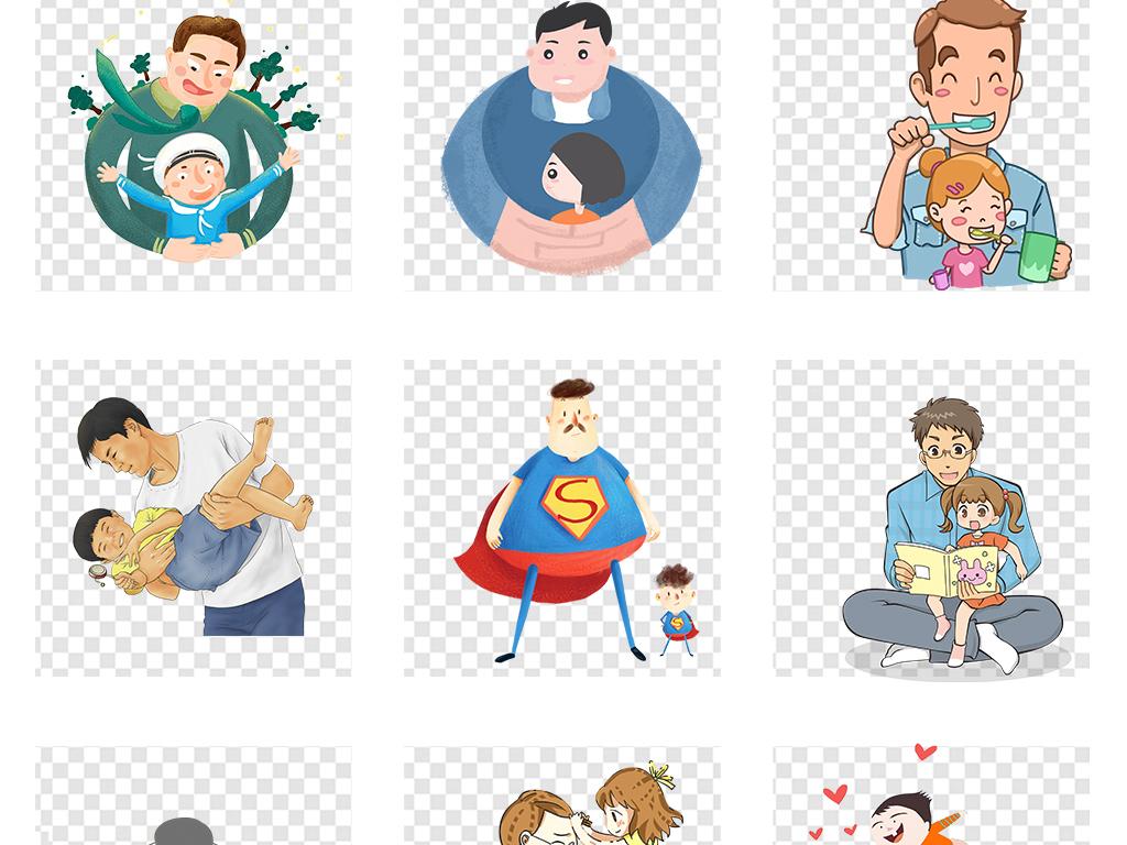 卡通父子人物亲子剪影父亲节png背景素材图片