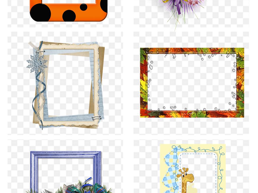 可爱卡通照片边框png图片素材_模板下载(59.30mb)