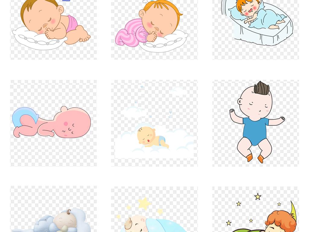 卡通手绘宝宝儿童晚上睡觉人物png免扣素材